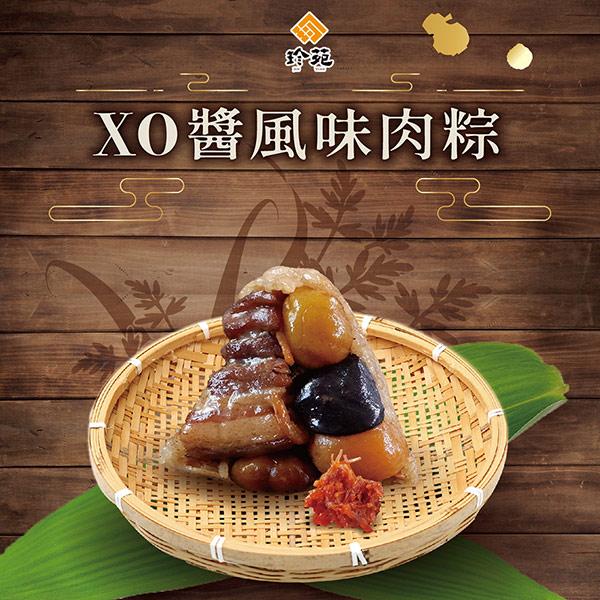 珍苑.XO醬風味肉粽(北部粽)(160g/顆,共10顆)﹍愛食網