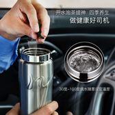 車載水杯加熱電熱杯汽車用熱水器燒水壺12V24v通用100度開水保溫 藍嵐