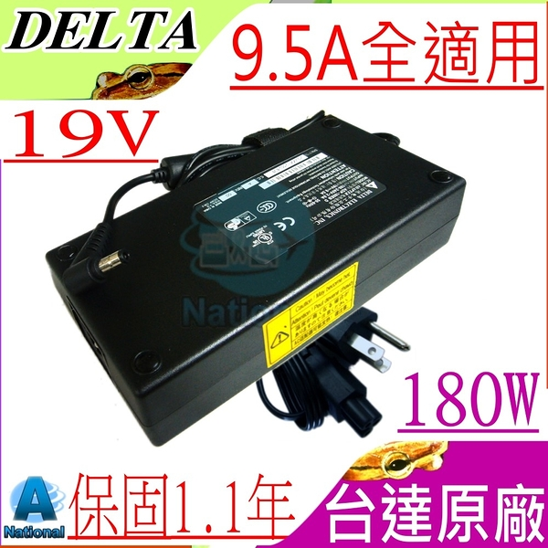 微星 變壓器(原廠)-MSI 充電器 19V,9.5A,180W,GT60,GT70,GX780DX,MS-1762 ADP-180EB D ADP-180NB BC,GS43VR
