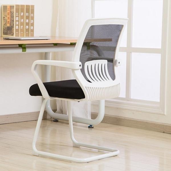 卡弗特 電腦椅家用網椅弓形職員椅升降椅轉椅現代簡約辦公椅子