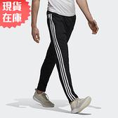 【現貨】ADIDAS ID TIRO 男裝 長褲 休閒 慢跑 拉鍊口袋 窄管 黑【運動世界】CW3244