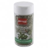 義大利MONTOSCO巴西里葉香料罐