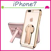 Apple iPhone7 4.7吋 Plus 5.5吋 電鍍邊軟殼手機套 旋轉支架背蓋 透明保護殼 全包邊手機殼 矽膠保護套