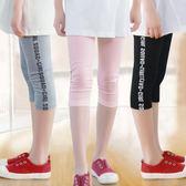 女童七分褲 女童夏裝褲子薄款緊身七分褲LJ7259『小美日記』