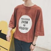 FINDSENSE MD 韓國 潮 男 時尚 五分袖 寬鬆拼布字母印花 短袖T恤 特色T恤 上衣 字母T