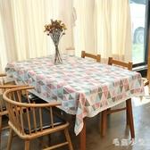 桌墊風茶幾餐桌墊小清新書桌布藝 ys3939『毛菇小象』