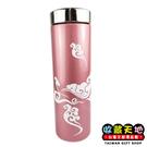 【收藏天地】奈米光波能量瓶* 玫瑰金 - 如意滿  ∕  納米光波 養生 健康 負離子 不銹鋼