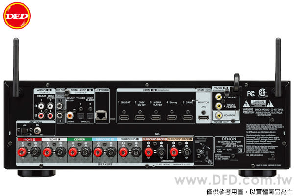 (預購) DENON 天龍 AVR-S710W 7.2聲道 全4K Ultra HD 劇院環繞擴大機 藍牙 WIFI 公貨 送4K HDMI線
