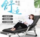 摺疊躺椅午休辦公室多功能床靠背懶人沙灘椅...