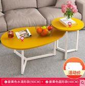 小茶幾簡約客廳小戶型沙發邊柜角幾邊幾簡易可移動茶桌陽臺小桌子JA7864『科炫3C』