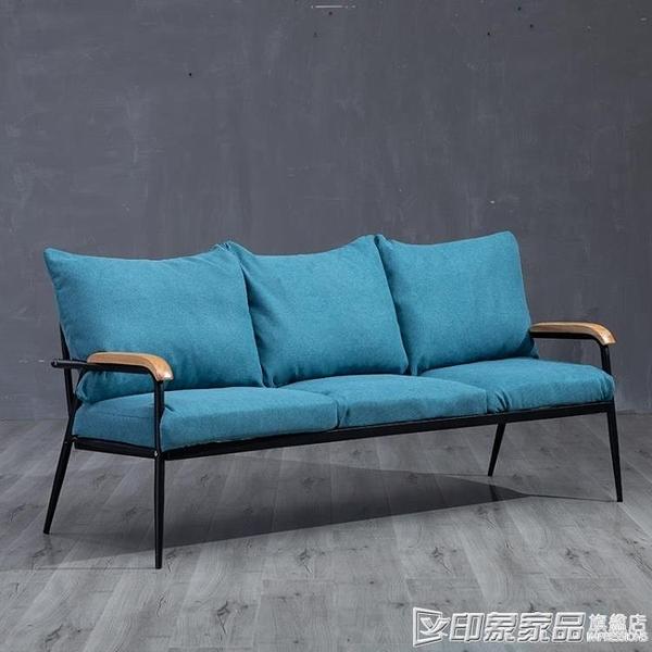 沙發 北歐布藝沙發小戶型客廳雙人三人位實木鐵藝簡約現代家具組合套裝 印象家品
