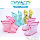 兒童雨鞋嬰幼童寶寶雨靴 男女童水鞋小童防滑膠鞋1-3歲幼兒園套鞋 居樂坊生活館