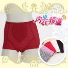 內衣頻道♥C920 台灣製 輕機能束腰提臀 無痕鎖邊 中高腰 修飾束褲 -M/L/XL (3入/組)