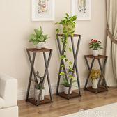 花架 室內客廳臥室多層花架多肉綠蘿吊蘭多功能鐵藝架子落地式組裝『全館免運』igo