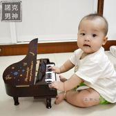 仿真鋼琴可彈奏 早教迷你玩具小鋼琴初學電子琴 嬰幼兒童樂器音樂【快速出貨】
