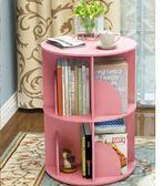 創意旋轉書架360度書柜現代簡約置物架兒童轉角桌上簡易學生落地第七公社