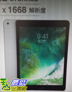 [COSCO代購] W115438 10.5 iPad Pro Wi-Fi 512GB 太空灰 Space Gray (MPGH2TA/A)