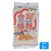 逢國食品台灣桃酥180G【二入組】【愛買】