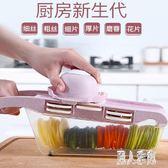 土豆絲切絲器神器刨絲器家用擦絲蘿卜土豆片切片多功能切菜器廚房 DJ11706『麗人雅苑』