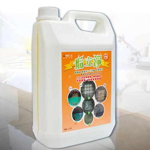 4L垢立淨(天然環保清潔劑、清洗玻璃門窗、衛浴室地板、廁所馬桶水槽、瓷磚清潔用品