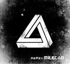 牛奶罐  勇敢地球人 CD  (購潮8)