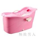 大人泡澡桶成人洗澡桶浴盆折疊蓋浴缸家用塑料男女全身大號加厚浴桶沐浴 LJ7375【極致男人】