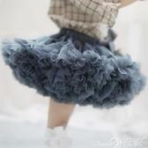 蓬蓬裙女童tutu蓬蓬紗裙半身裙兒童蛋糕公主裙生日寶寶短裙周歲禮服秋B 1件免運