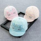 嬰兒帽子春秋季6-12個月幼兒遮陽棒球帽男寶寶帽子鴨舌帽男女童潮