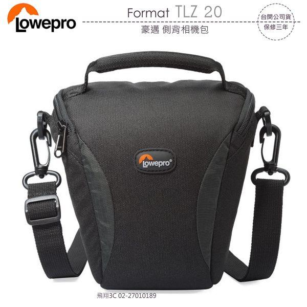 《飛翔3C》LOWEPRO 羅普 Format TLZ 20 豪邁 側背相機包〔公司貨〕斜背攝影包 腰掛收納袋 保護套