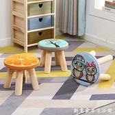 小凳子家用實木矮凳時尚布藝圓凳子可愛兒童沙發凳椅子創意小板凳