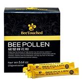 BeeTouched 蜜蜂工坊破壁蜂花粉 64包