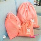 wei-ni 可愛三件套束口袋(小) 旅行收納袋 萬用收納袋 衣物分類袋 雜物袋 運動收納袋 游泳分類袋