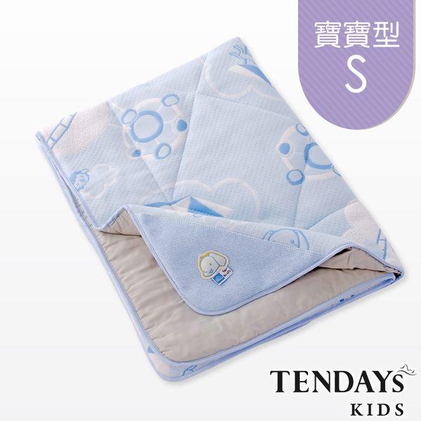 TENDAYs 健康薄毯寶寶型(粉藍/S)