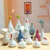 滿天星陶瓷白瓷花瓶小清新水培幹花花器桌面現代簡約家居裝飾擺件