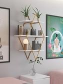 置物架 美容院牆上置物架美發店裝飾隔板客廳北歐牆面牆壁輕奢創意架子 宜品居家