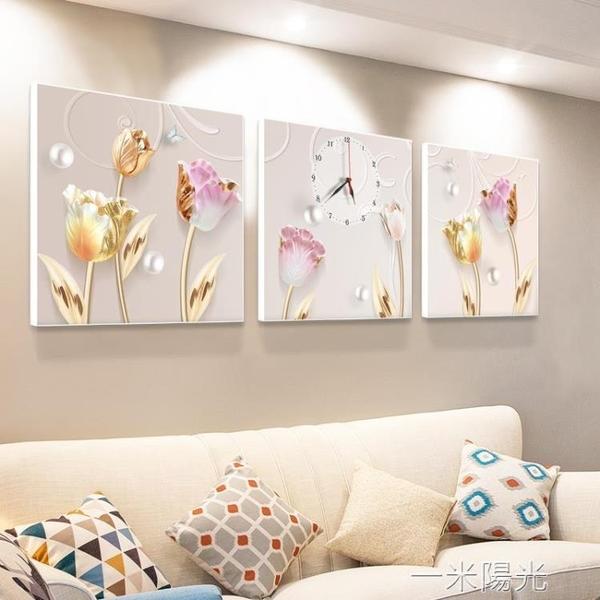 客廳裝飾畫三聯無框畫鐘錶靜音沙發背景牆壁畫臥室掛畫簡約掛鐘 聖誕節免運