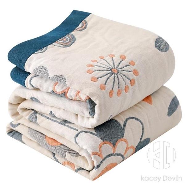 紗布毛巾被純棉單人雙人蓋毯夏季薄款空調被午睡毛毯夏涼被【Kacey Devlin】