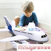 兒童玩具飛機男孩寶寶超大號音樂耐摔慣性玩具車仿真客機模型A380
