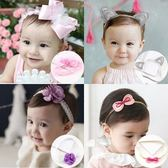韓國寶寶可愛發帶兒童發飾品公主新生兒頭飾女童頭花發箍發夾嬰兒艾尚旗艦店