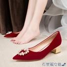 婚鞋 婚鞋女粗跟2020年秋冬季新款加絨新娘鞋不累腳紅色秀禾服孕婦鞋子 快速出貨