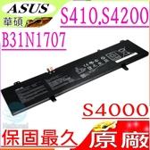 ASUS B31N1707 電池(原廠)-華碩  VivoBook S14,S410 電池,S410UQ,S410UN,S4000 電池,S4000V,S4100V,B31N1707