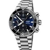 Oris豪利時 Aquis 500米潛水計時機械錶-藍x銀/45.5mm 0177477434155-0782405PEB