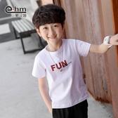 小象漢姆童裝男童白色短袖T恤兒童夏天體恤衫2019夏裝新款中大童