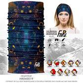 歐美面罩街舞糖果色彈力布復古頭發帶發箍跑步瑜伽運動魔術頭巾【韓衣舍】