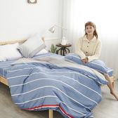 [SN]#L-UAB037#細磨毛天絲絨5x6.2尺標準雙人舖棉兩用被床包四件組-台灣製/鋪棉(限單件超取)