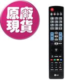 【LG樂金耗材】LG 3D、Smart TV 電視遙控器