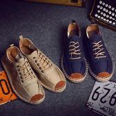 漁夫鞋 帆布鞋 韓版編織休閒鞋【非凡上品】nx2499