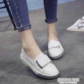 春季2020新款韓版百搭chic單鞋女鞋子軟妹平底鞋學生小白鞋  聖誕節免運