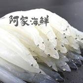 大銀魚(水晶魚) 250g±10%/盒#野生鮮凍#銀魚#水晶魚#油炸#清煎#清湯#魚中人參