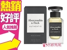 ◐香水綁馬尾◐ Abercrombie & Fitch A&F Authentic 真我男性淡香水 30ml AF